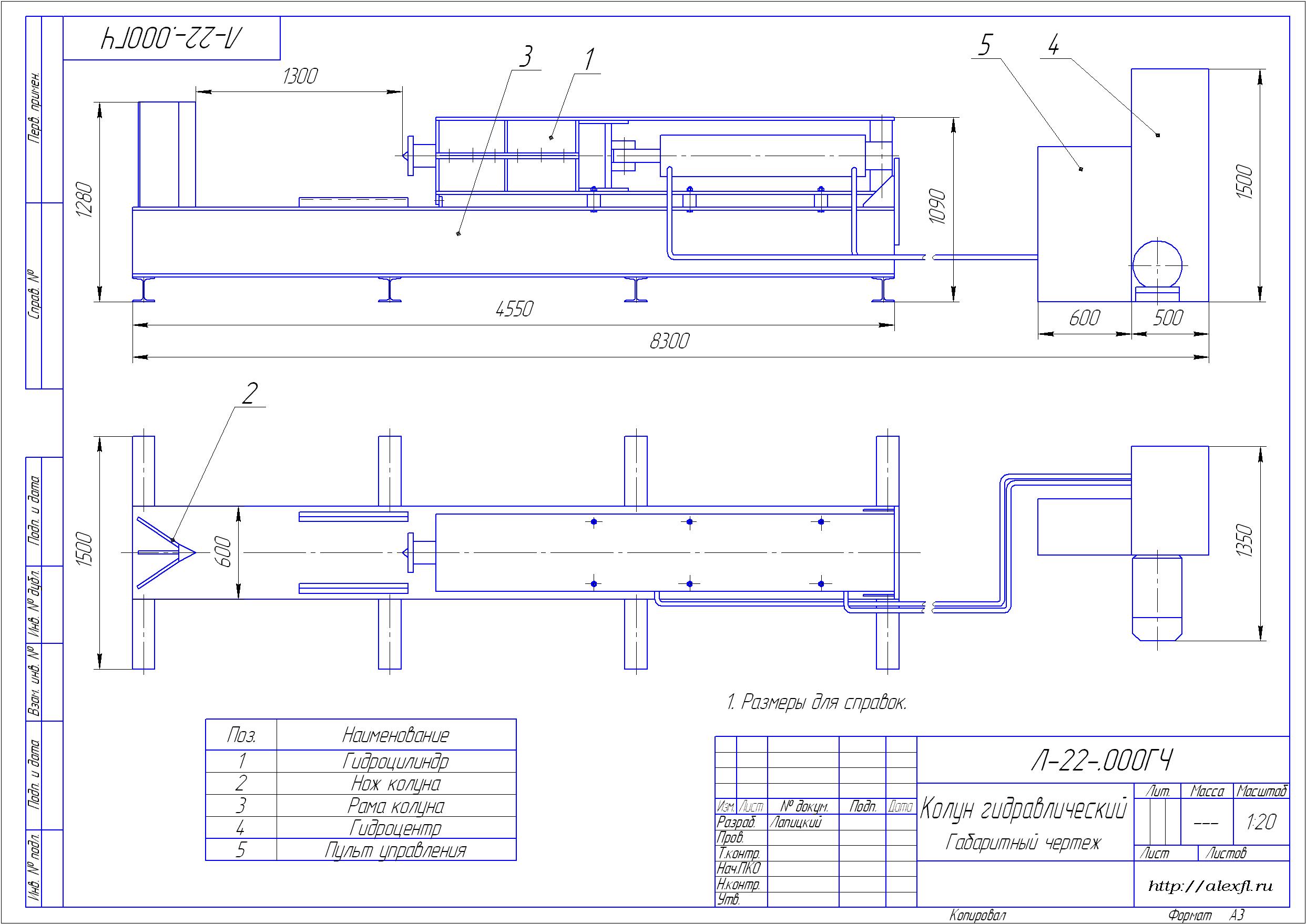 Чашечный транспортер зеркальный элемент фольксваген транспортер т5