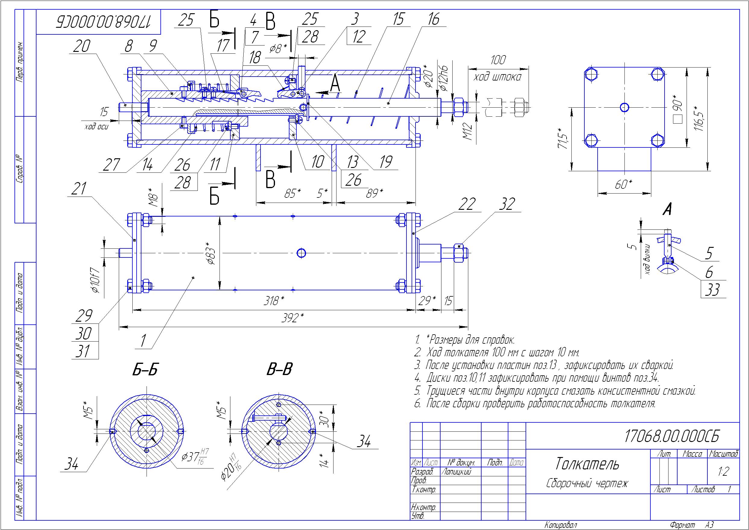 Винтовой дровокол чертежи инструкции